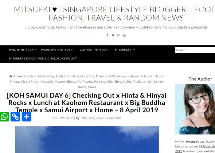 Mitsueki's Blog