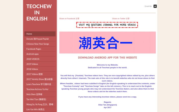 Teochew In English