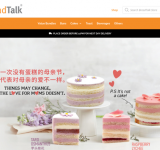 Breadtalk E-Commerce Website